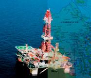Services  pétroliers et université Franco-Azérie
